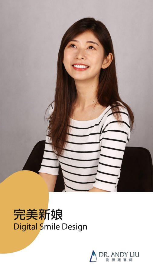 準新娘從香港回台灣,用全瓷冠陶瓷貼片解決根管治療崩壞的牙齒