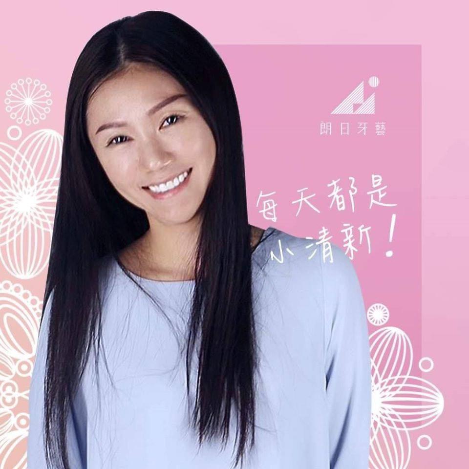 一日美齒-陶瓷貼片療程後-Miss-Lin笑容-台中陶瓷貼片推薦-劉得廷醫師